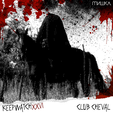 Мишка Presents Keep Watch Vol. XXVI: Club Cheval